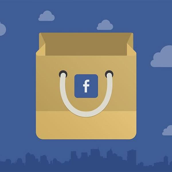 Curso Facebook Quito